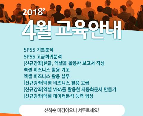 edupop_2018_04_00.png