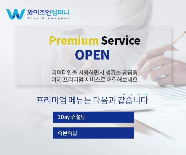 premium_2020422.jpg